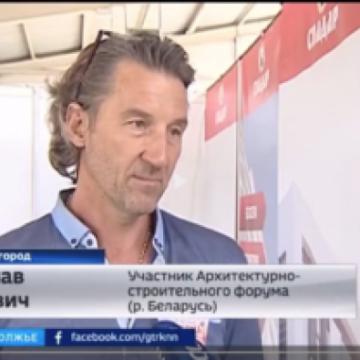 «Спадар» представили на строительной выставке в Нижнем Новгороде