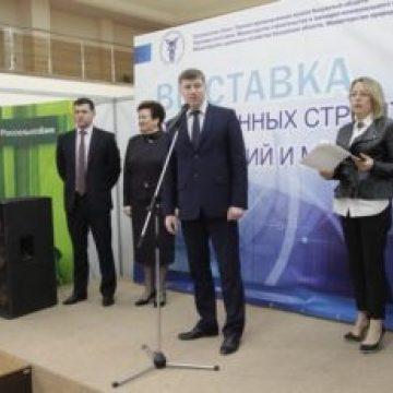СПАДАР представлен на выставке в Калуге, РФ.