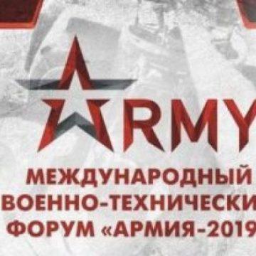 СПАДАР на форуме организованном министерстом обороны РФ «Армия 2019»