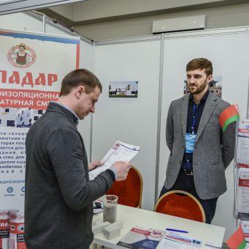 «СПАДАР» Представлен на конференции Building Skin Russia 2019 в Москве